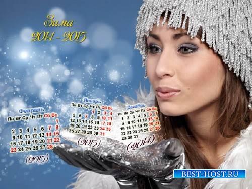 Календарь - Девушка зимой