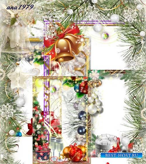 Набор рамок формате png - Зимний праздник