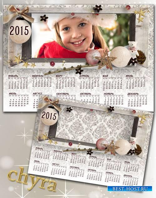 Новогодний календарь  – Деревянная рамка