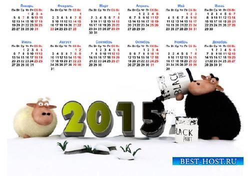 Календарь - Смешные овцы