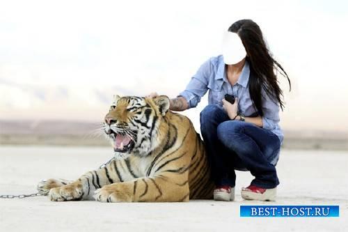Женский шаблон - Вместе с большим тигром