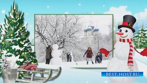 Новогодний проект для ProShow Producer - С Новым годом, с Рождеством!