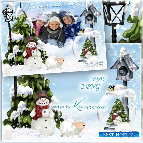 Поздравительная новогодняя рамка для фото с барашком и снеговиком - Лес укр ...
