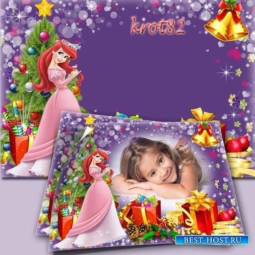 Новогодняя рамка для девочки с принцессой и нарядной елкой