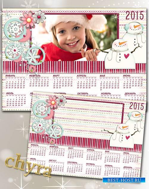 Новогодний календарь  – Снеговик