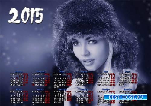 Красивый календарь - Девушка зимой