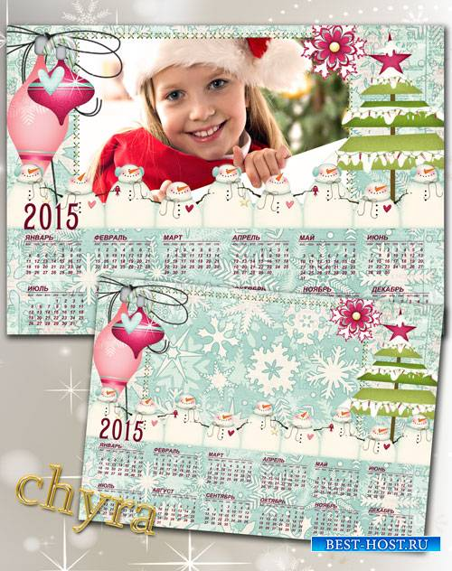 Новогодний календарь  – Елочка