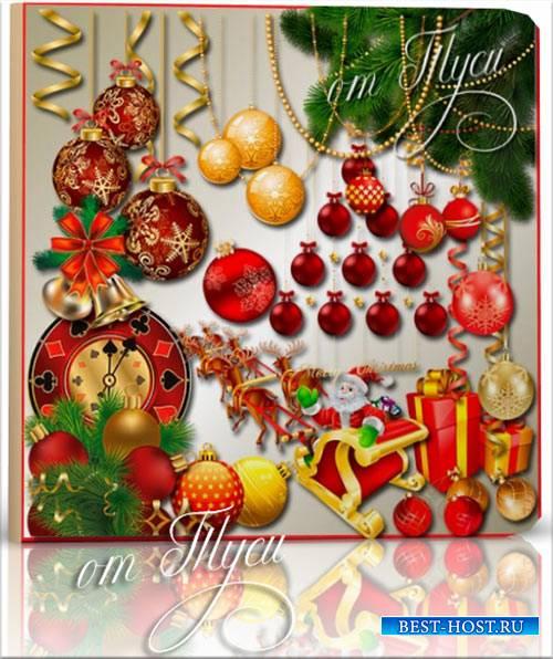 Елочных шаров сказочный блеск – время новогодних чудес - Клипарт к Новому Г ...