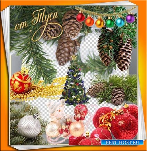 Заветные мечты объединяются - новогодние желания исполняются - Клипарт