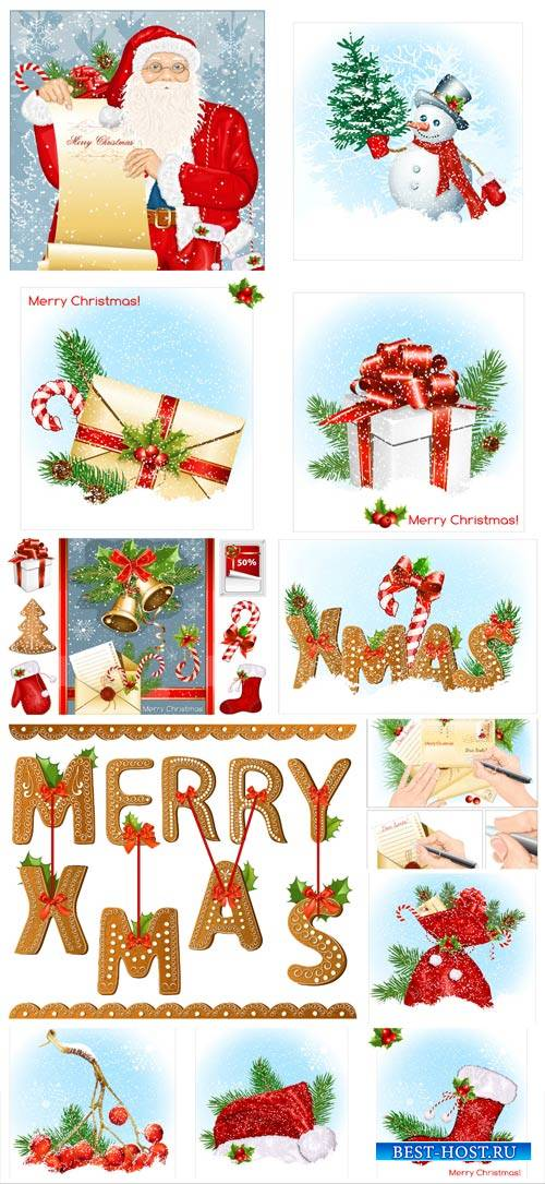 Christmas, New Year, Santa Claus, holiday elements vector