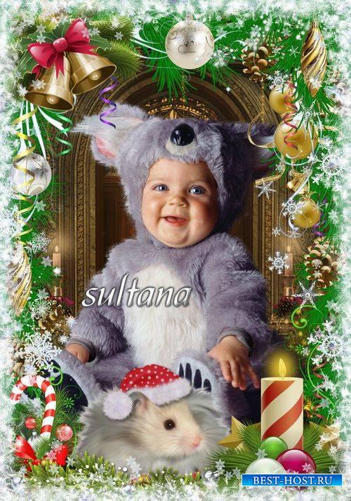 Новогодняя фоторамка - Самый волшебный праздник Новый год