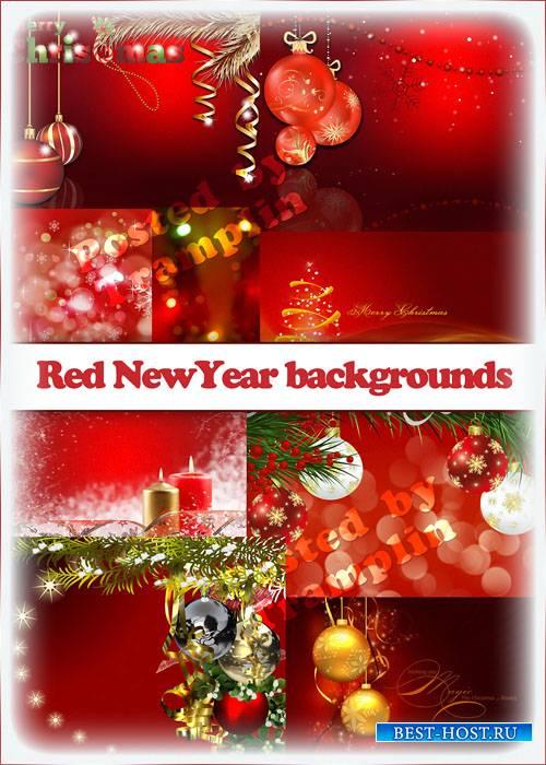 Бордовые Новогодние фоны - Red New Year backgrounds