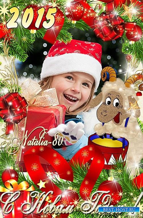 Яркая рамочка для поздравления с Новым 2015 Годом - Праздничные ленты