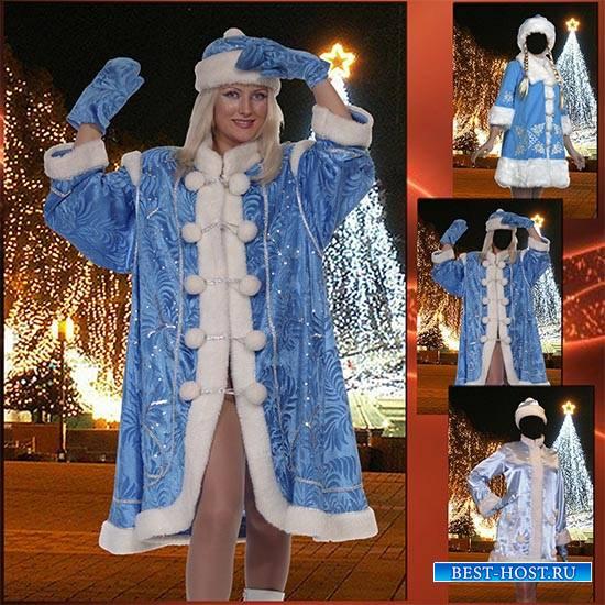 Женский фотошаблон - Снегурочка в ночном городе