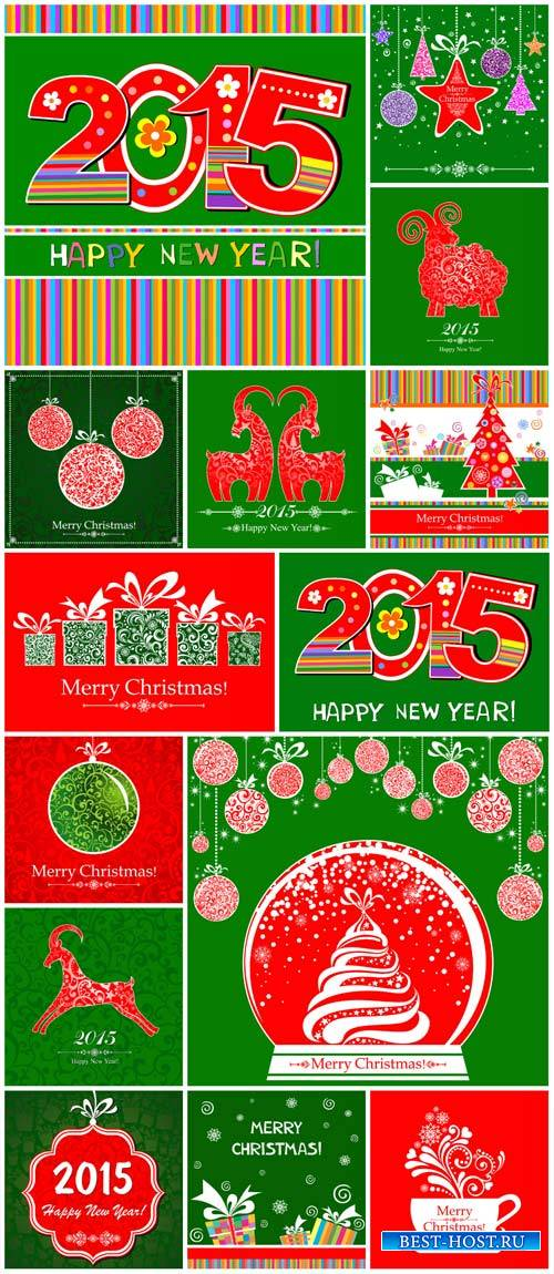 Christmas, holiday background with New Year's attributes in the vector