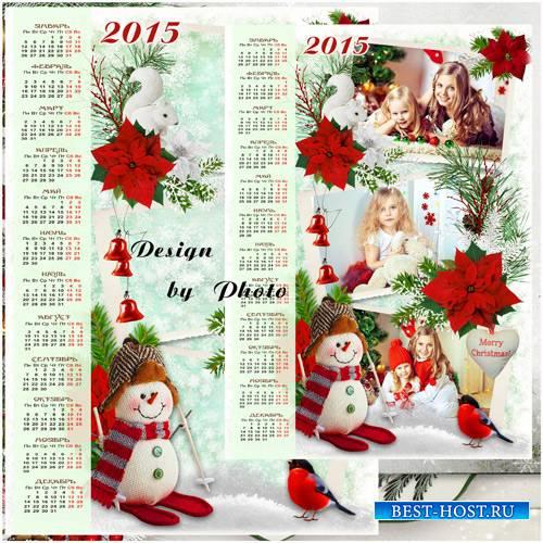 Новогодний календарь с рамкой на 2015 год с красивыми цветами