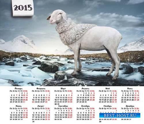 Красивый календарь - Овечка модница