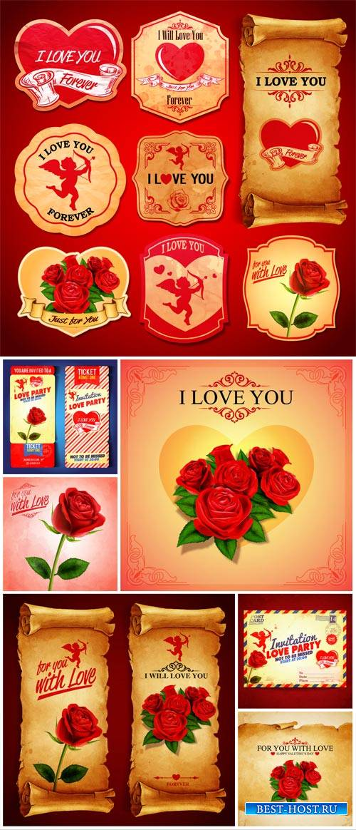 Valentine's Day, romantic vector backgrounds