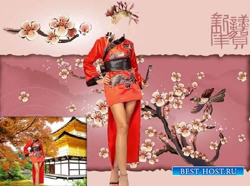 Шаблон для фотошопа - Красный костюм гейши