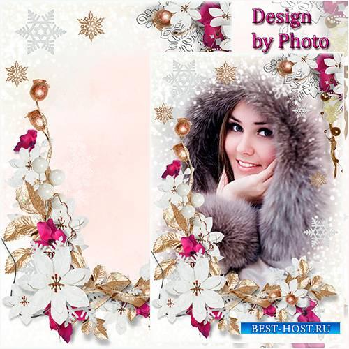 Зимняя рамка для фото - Декабрьская вьюга