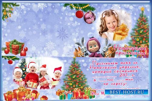 Шаблоны детские пригласительный на новый год 2015 картинки