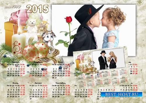 Календарь для фотошопа - Поздравляем вас с праздником снега
