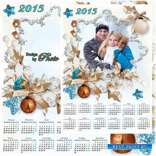 Новогодний календарь с рамкой на 2015 год - Кружат снежинки