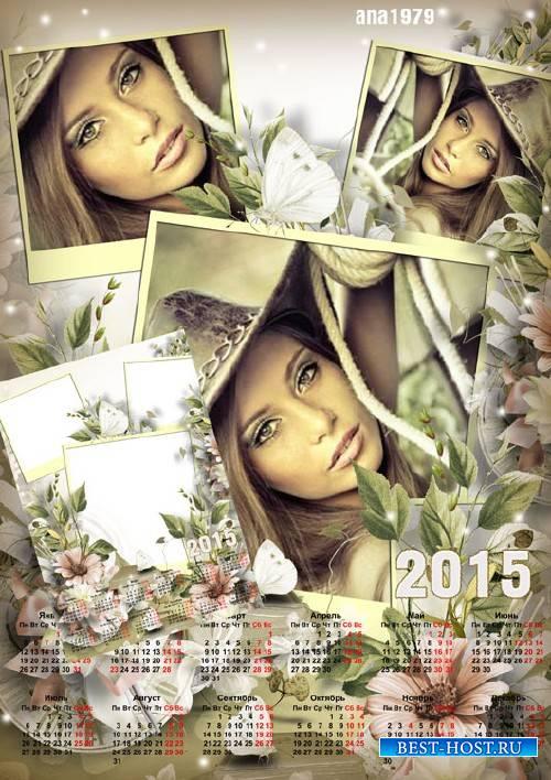 Вертикальный календарь на три фото – Бабочки и цветы