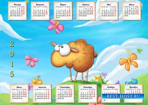 Календарная сетка - Веселая овечка на лужайки