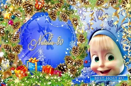 Праздничная рамочка для оформления фото - Новогодние подарки от Маши
