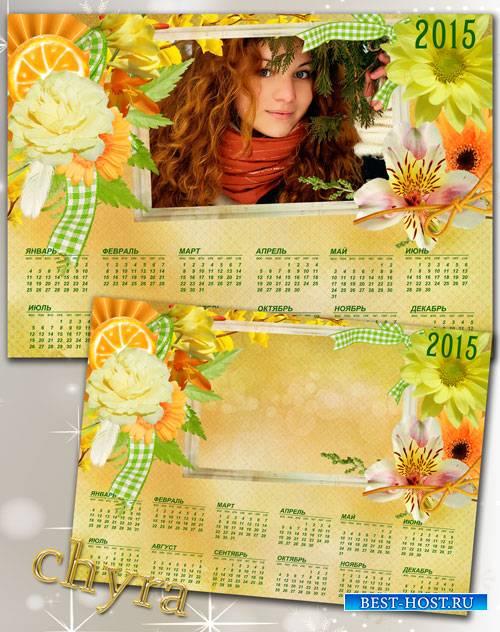 Календарь  – Желтые цветы