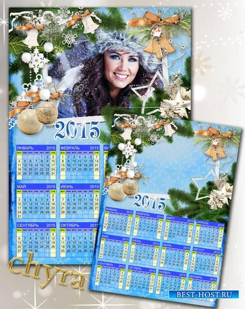 Календарь на 2015 год – Колокольчики