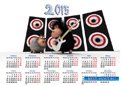 Настенный календарь - Овечки звезды