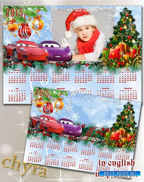 Новогодний календарь  – Тачки Маккуин