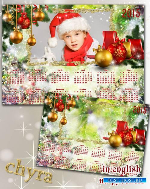 Новогодний календарь  – Красные шары