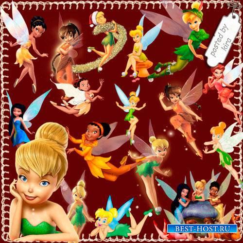 Детский клипарт - Динь-Динь, Розетта, Фауна и другие феи  на прозрачном фон ...