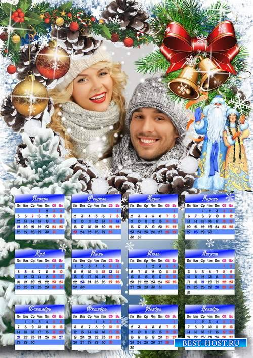 Настенный календарь 2015 с рамкой для фото - Зимний праздник Новый год