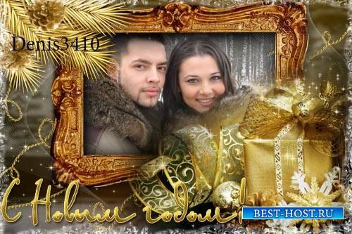 Новогодняя рамка для фото - Золотой Новый Год