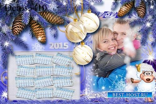 Календарь на 2015 год с рамкой для фото - Голубое сияние Нового Года