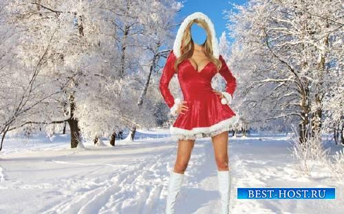 Photoshop шаблон - Девушка в новогоднем костюме