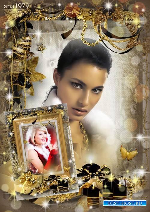 Рамка для фотошопа - Новогодний блеск