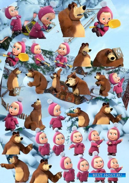 Клипарт – Маша и медведь