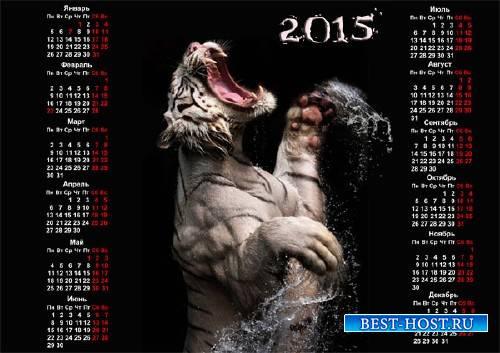 Календарная сетка - Рычание тигра