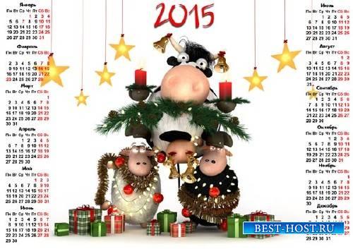 На 2015 год календарь - Веселые овечки у своей елки