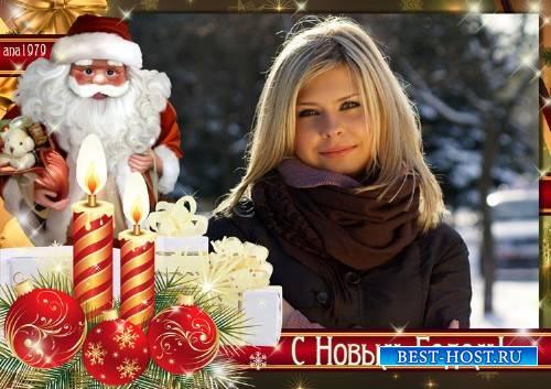 Новогодняя рамка для фото - Дедушка Мороз
