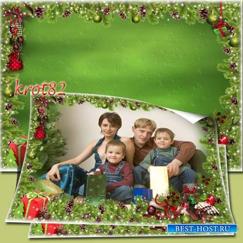 Новогодняя рамка для семейного фото – Новогодние моменты