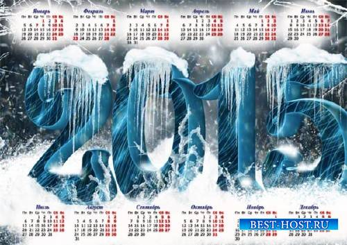 Календарь - Ледяные цифры
