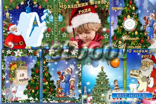 Три новогодние обложки на диск DVD