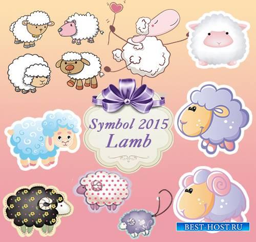 Овца, баран, символ 2015 года / Lamb symbol 2015 PNG