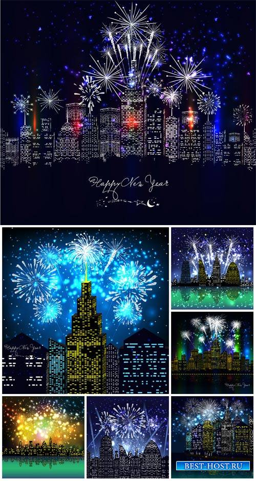 Fireworks over the city, night city, backgrounds vector